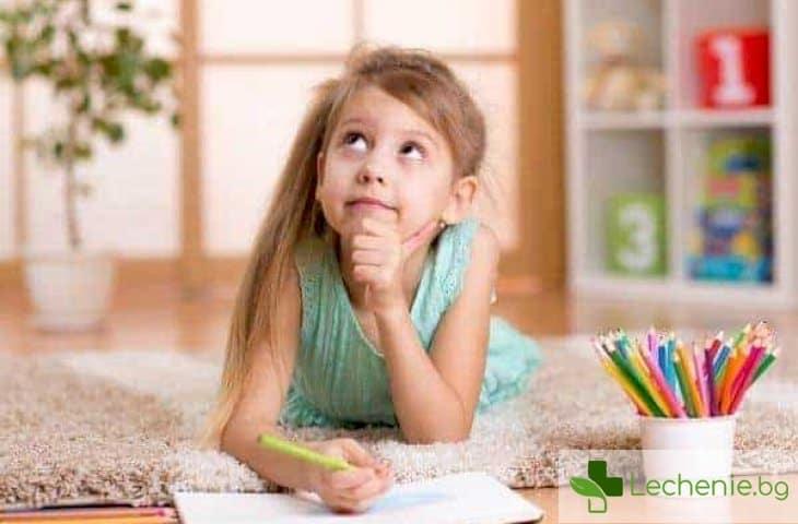 Как да се преборим с разсеяността на детето