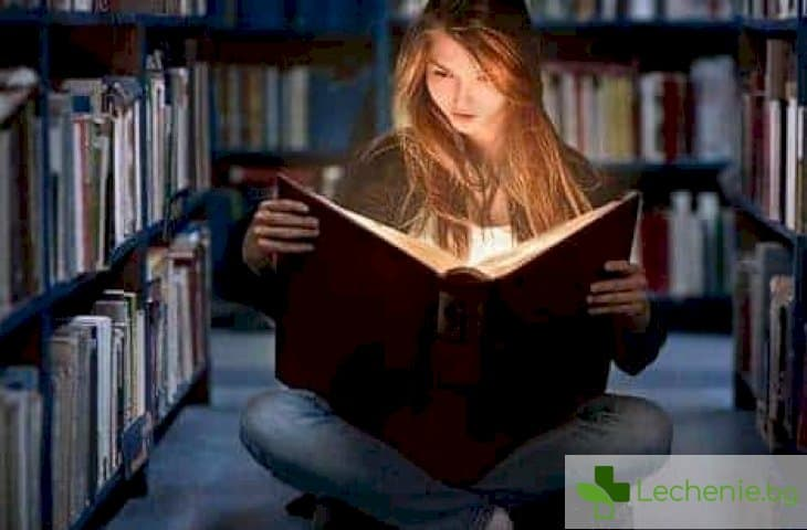 Защо книгите за личностно развитие и самоусъвършенстване са напълно безполезни