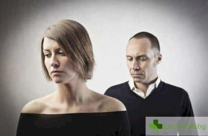 Развод - крах на надеждите или нов живот