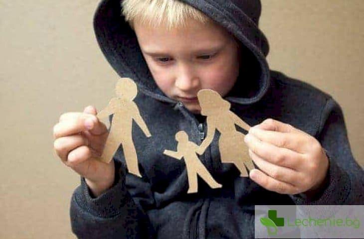 Развод на родителите - голяма травма за детето