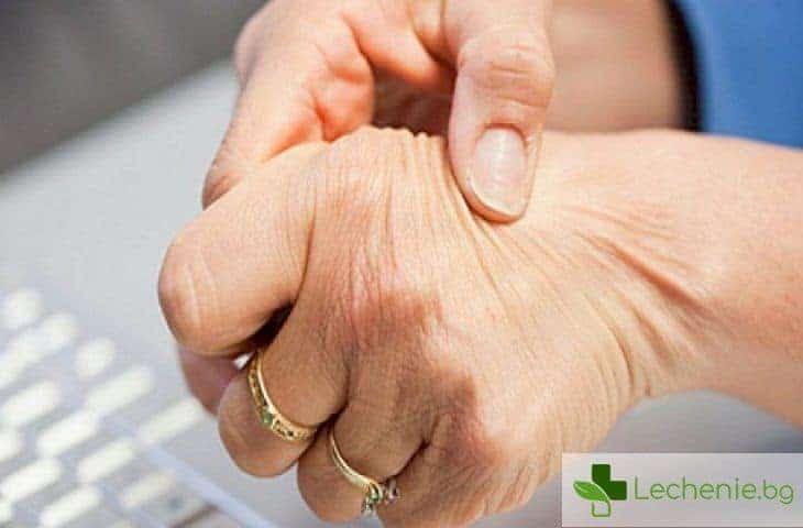 7 природни лека против артрит