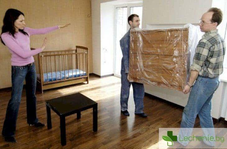 Как ремонтът на жилището убива вашия мозък