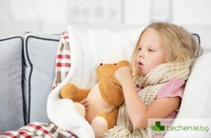 Рецидивиращ бронхит - предразполагащи фактори, симптоми и лечение