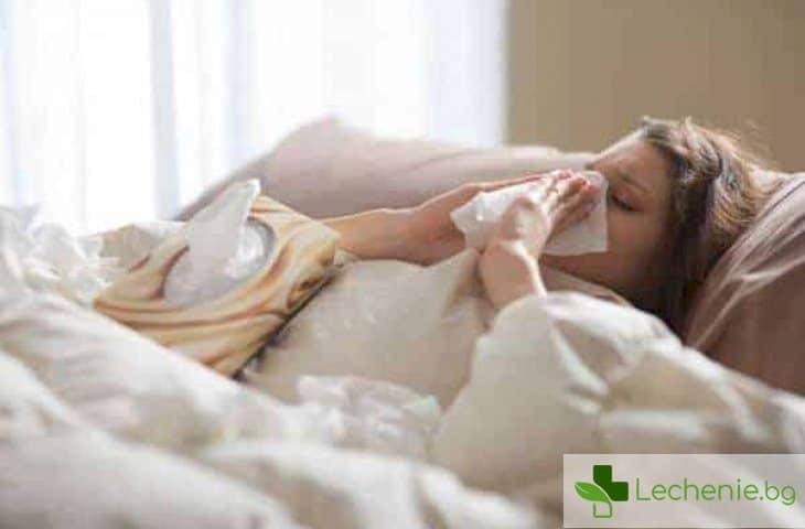 Какво е важно да знаете, ако болест ви прикове към леглото