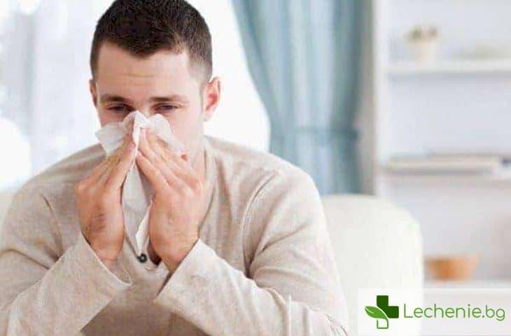 Риновирусна инфекция - симптоми и лечение
