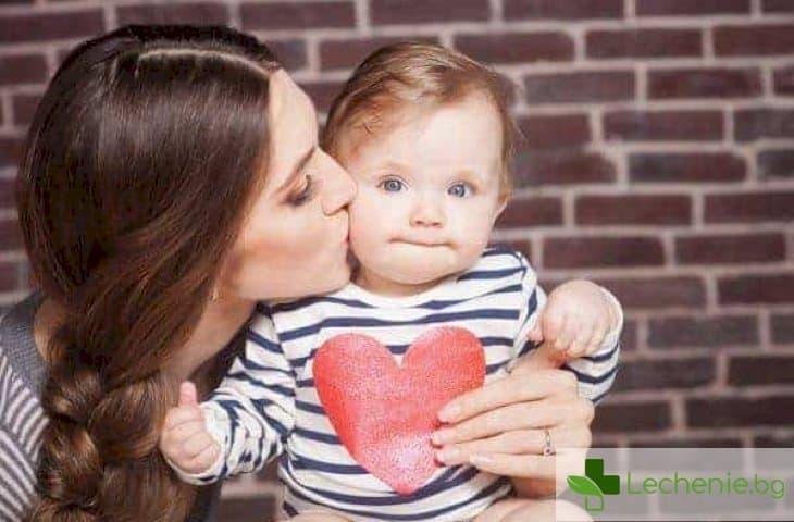 Как любовта на родителите помага на децата в живота