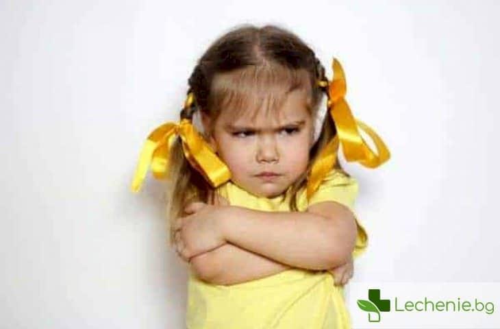 Защо НЕ трябва да учим децата да сдържат гнева и негативните емоции