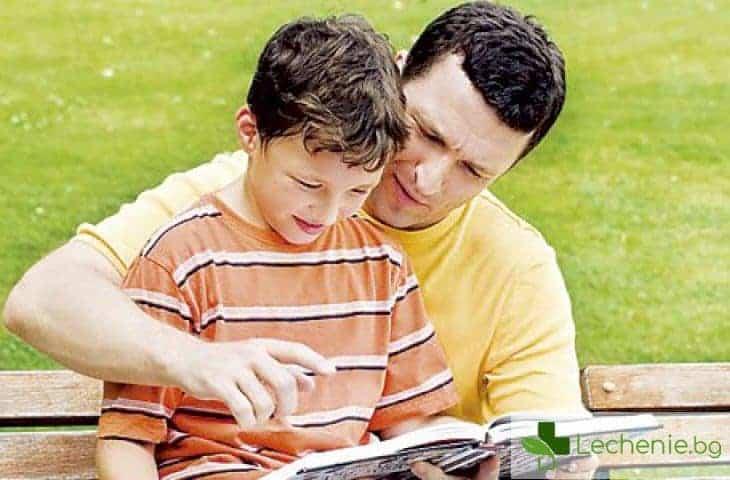 Как родителите могат да удължат живота на своите деца с 13 години