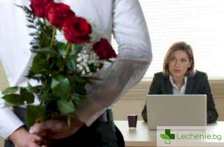 Служебен романс - предимства и недостатъци