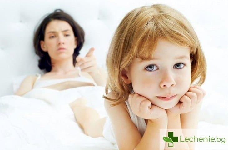 5 неща, за които не трябва да ругаете детето си