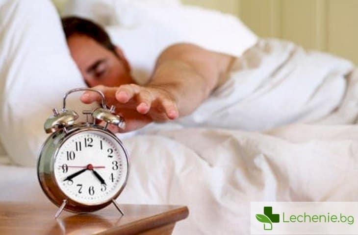 6 начина да се събудим, когато повече от всичко желаем отново да заспим