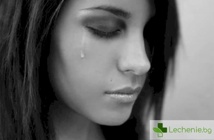 Сълзите - лекарство за душата и тялото