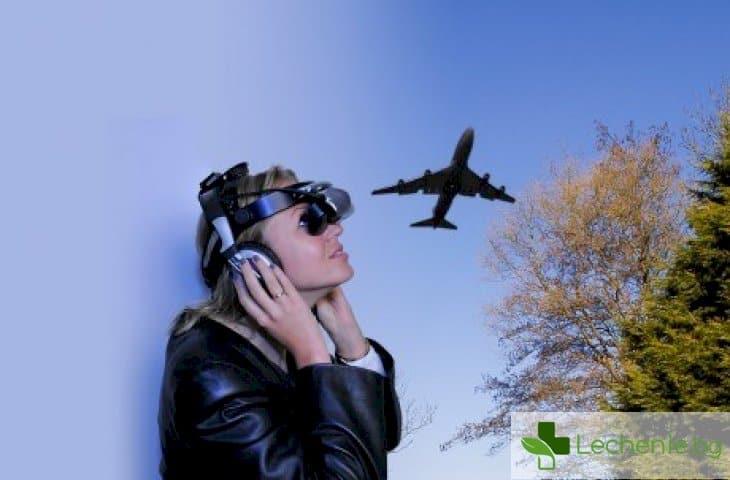 Самолетният шум вдига кръвното и съсипва сърцето
