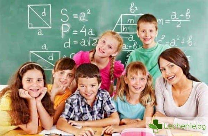 Как оценките в училище се отразяват на самооценката на децата