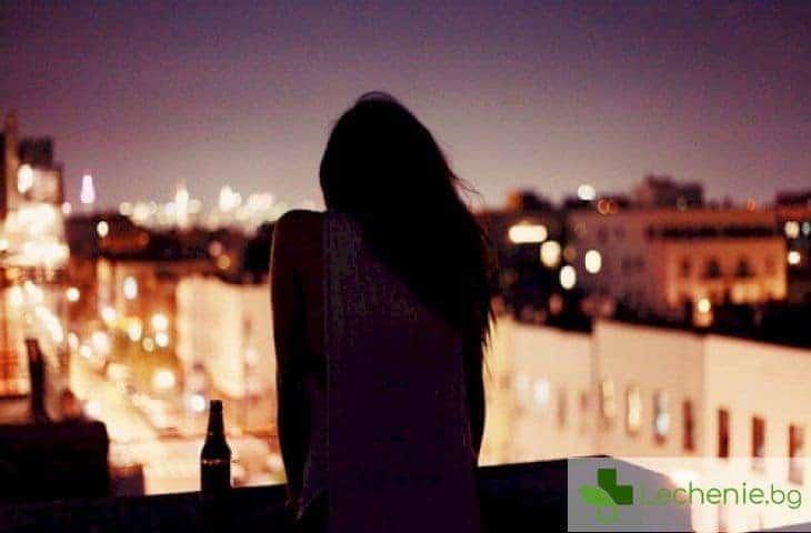 Защо се чувстваме самотни?