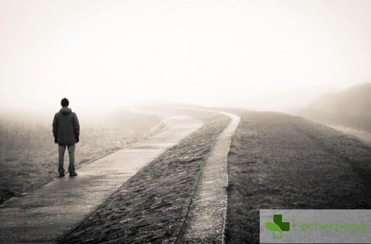 Откриха, че самотата е в пъти по-вредна от пушенето на кутия цигари на ден