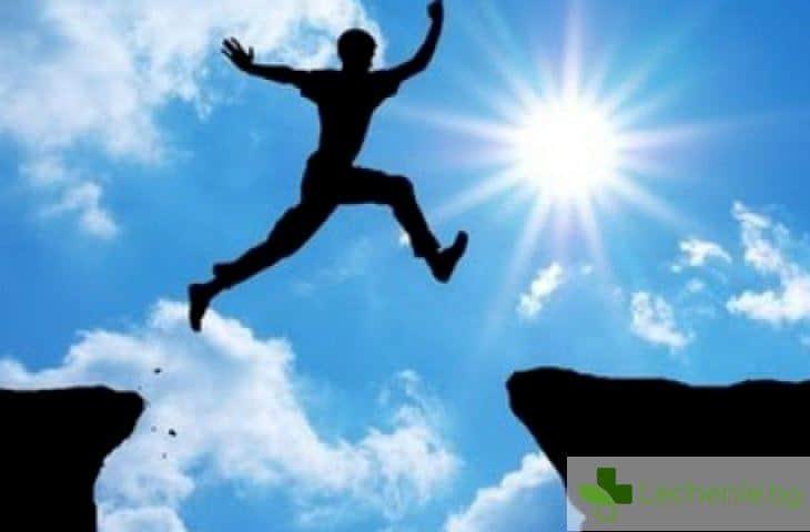 7 съвета как да повишите самооценката си и да придобиете самоувереност