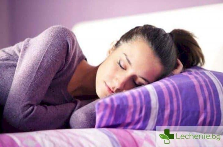 Защо е много важно за вашето здраве да спите настрани