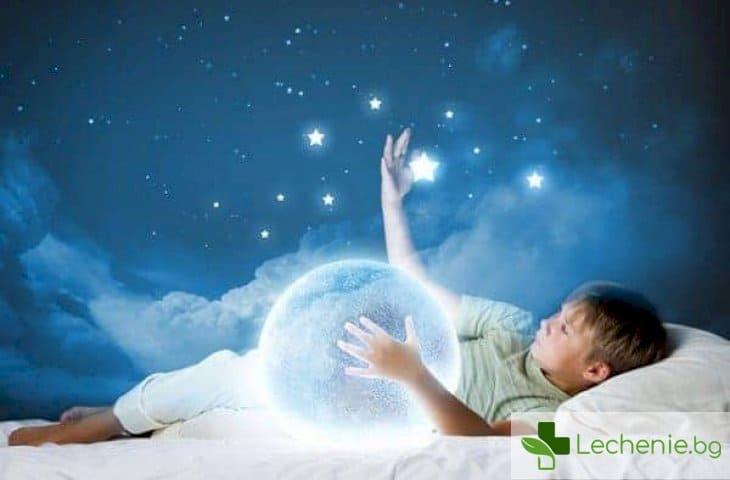 Като на кино - какво е осъзнат сън и защо е опасен