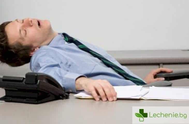 Как да наваксате пропуснатите през работната седмица часове сън