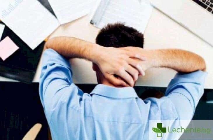 Работите много, но спите малко - коварен навик, който ще ви струва страшно скъпо