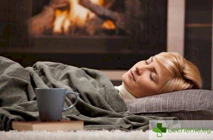 Как да се наспиваме през зимата - топ 5 полезни правила
