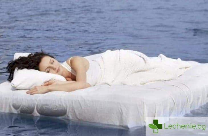 Тълкуване на сънища - защо не трябва да вярвате на съновници