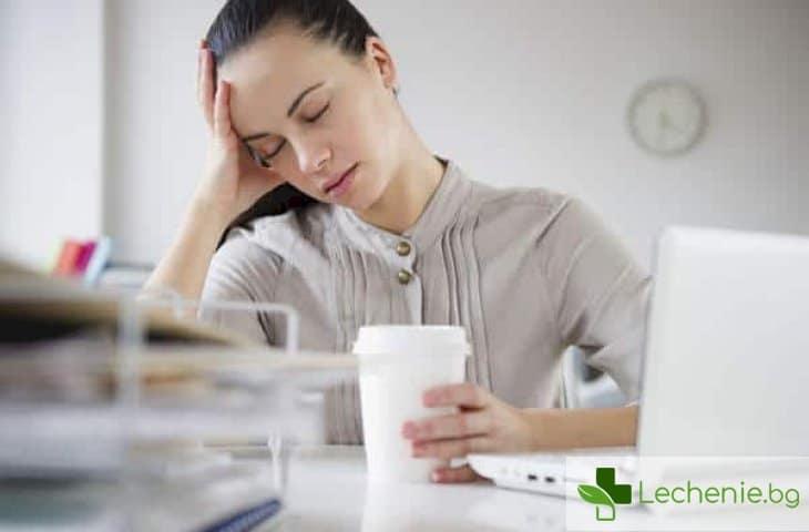 Защо при дъждовно време ви се приспива и как да се борите с дневната сънливост