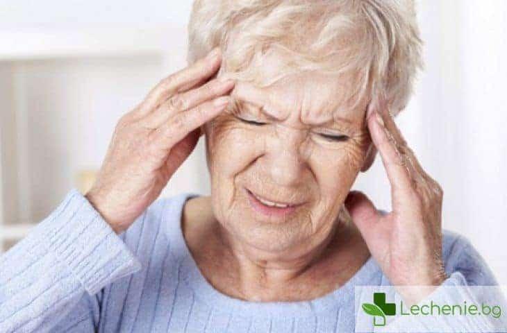 Прединсултно състояние - кои са симптомите предвестници на инсулта