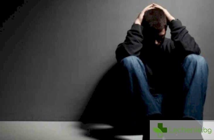 5 мотивиращи съвета, които ни правят нещастни