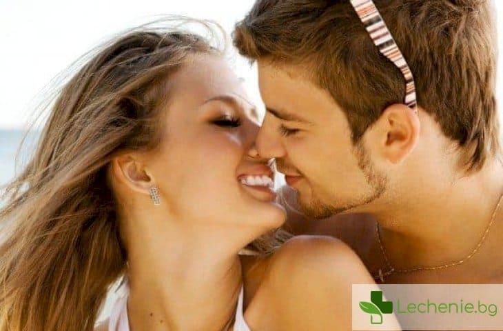 10 съвета как да направите устата си приятна за целувки