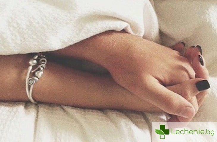 5 неща, които са по-интимни от секса