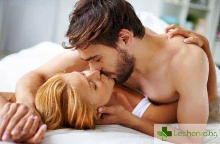 4 неща, които ще ви направят по-добри в секса