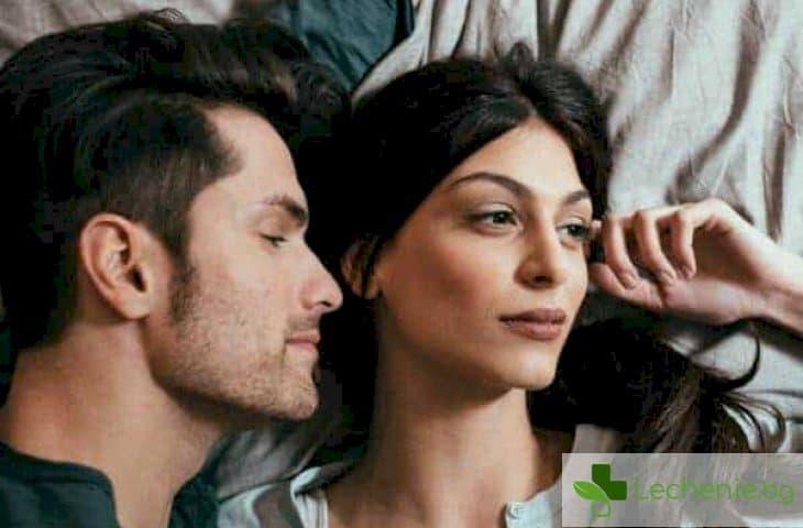 15 причини да не отказвате секс и когато нямате желание