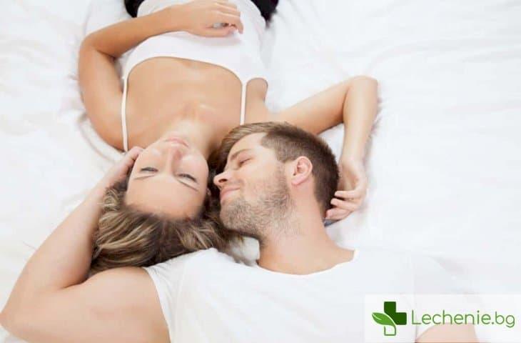Секс преди сватбата - досадна грешка или шанс да накарате мъжа да...