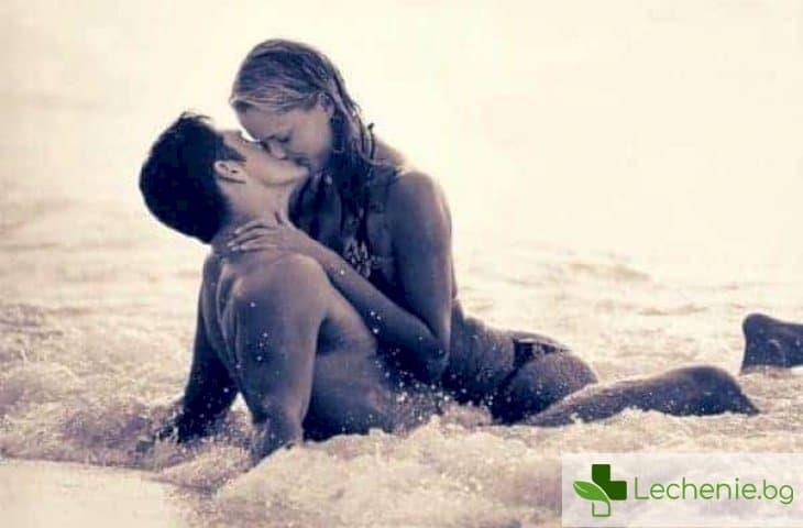 Различен темперамент - ако мъжът иска повече секс, отколкото жената