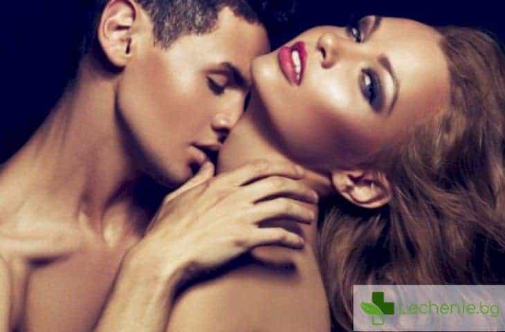 Най-вредните навици в секса - топ 5