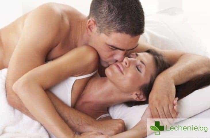13 фактора, които могат съсипят сексуалния ни живот
