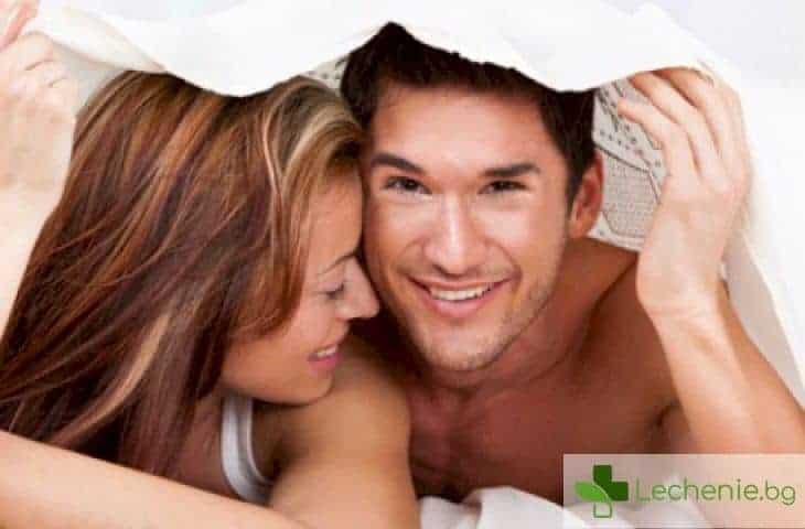 Какви витамини повишават сексуалното желание