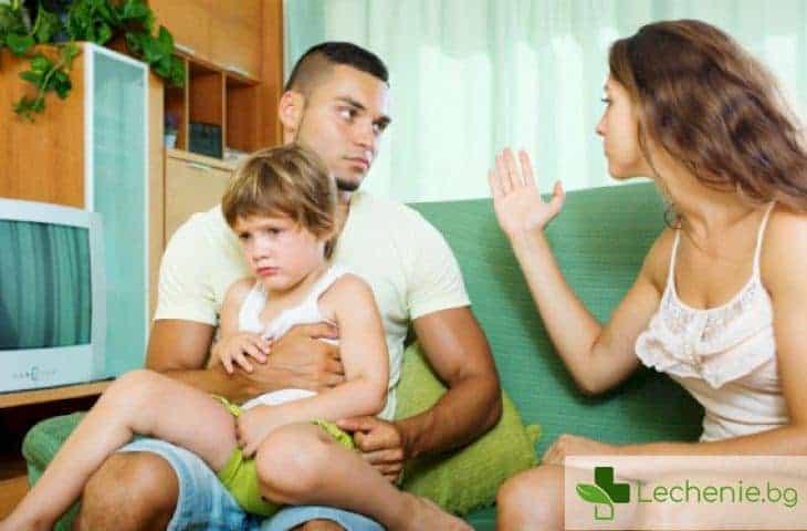 5 признака, че в семейството не всичко е наред