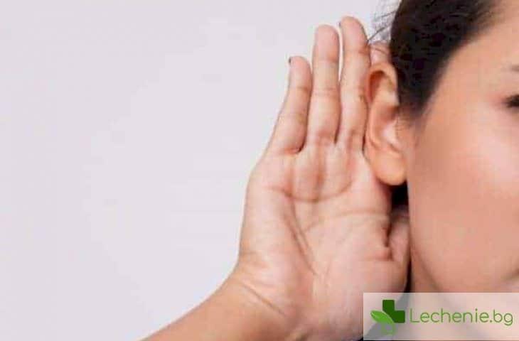 На разстояние от шепот - как се определя качеството на слуха