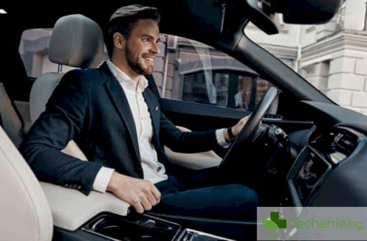 Бунтар или мечтател - как шофьорският стил издава характера на човека