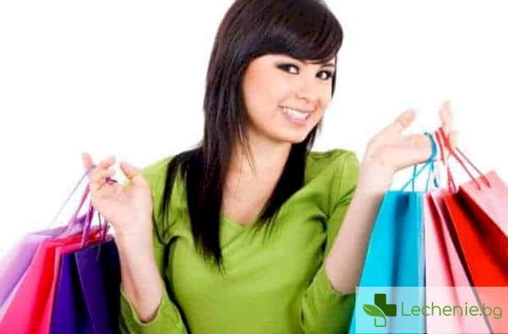 Защо шопинг манията всъщност е сериозно заболяване