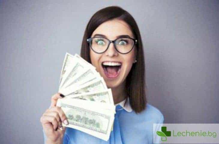 Как да си купим щастие с пари и възможно ли е - отговорът