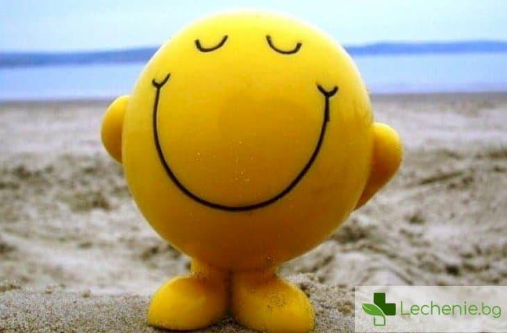 Защо безсмислено да се стремите към щастие