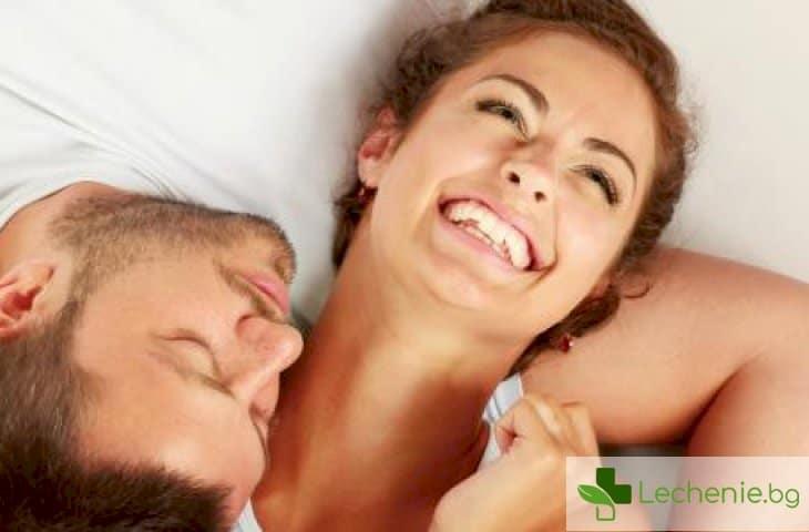 Щастлива жена - щастлив живот