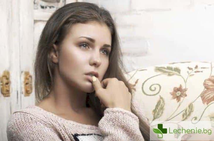 10 симптома, които е опасно да се игнорират