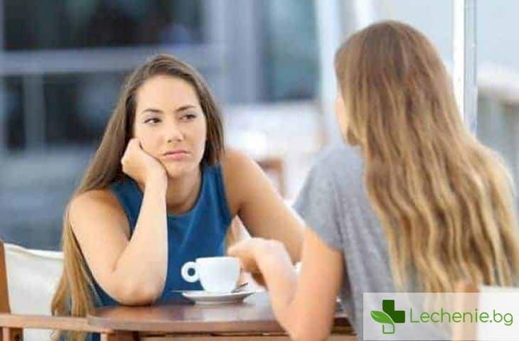 Патологичен лъжец - топ 6 явни симптома