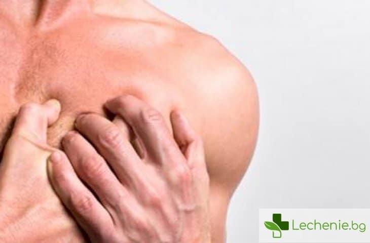 Постинфарктен синдром на Дреслер - причини, симптоми и лечение