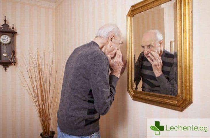 Синдром на непознатия в огледалото - какво представлява